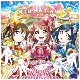 ランティス A・ZU・NA/ ラブライブ!虹ヶ咲学園スクールアイドル同好会ユニットシングル「Dream Land!Dream World!」【CD】
