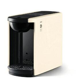 UCC上島珈琲 ユーシーシー DP3 コーヒーメーカー DRIP POD W(ホワイト)[DP3]