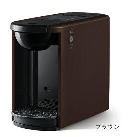 UCC上島珈琲 ユーシーシー DP3 コーヒーメーカー DRIP POD T(ブラウン)[DP3]