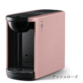 UCC上島珈琲 ユーシーシー DP3 コーヒーメーカー DRIP POD P(アッシュローズ)[DP3]