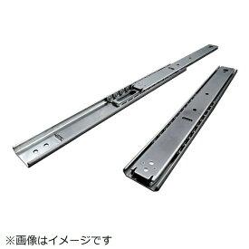 日本アキュライド ACCURIDE JAPAN アキュライド シングルスライドレール660.4mm C203-26L