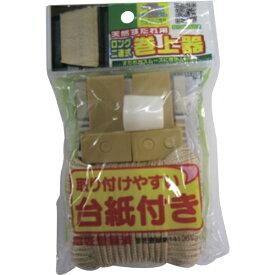 ワタナベ工業 Watanabe Industory ワタナベ 天然すだれ用ロング二連巻上器 SK-04