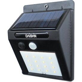 大進 DAISHIN DAISHIN ソーラーウォールライト DLS-WL001