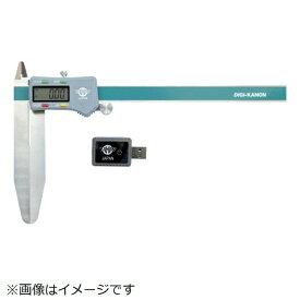 中村製作所 NAKAMURA カノン データ送信機能付きデジタルロングジョウノギス ELSM20FW