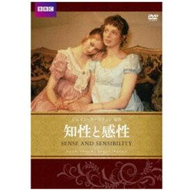 アイ・ヴィー・シー IVC 知性と感性 ジェイン・オースティン原作【DVD】