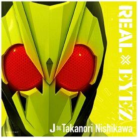 エイベックス・エンタテインメント Avex Entertainment J × Takanori Nishikawa/ REAL × EYEZ(DXライジングホッパープログライズキー(主題歌Ver.)付)【CD】