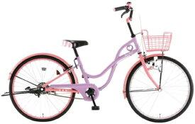 アサヒサイクル Asahi Cycle 24型 子供用自転車 ラブマジック24(ピンク×パープル/シングルシフト) CLM24【2020年モデル】【組立商品につき返品不可】 【代金引換配送不可】