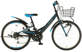 アサヒサイクル Asahi Cycle 22型 子供用自転車 フルフォ-ス アタッカ-226(ブラック×スカイブルー/外装6段変速) CAV226【2020年モデル】【組立商品につき返品不可】 【代金引換配送不可】
