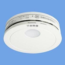 パナソニック Panasonic けむり当番薄型2種(電池式・移報接点付)(警報音・音声警報機能付) SHK48453