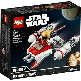 レゴジャパン LEGO 75263 スター・ウォーズ Yウイング・スターファイター マイクロファイター