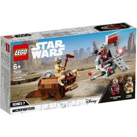 レゴジャパン LEGO 75265 スター・ウォーズ T-16スカイホッパー vs. バンサ マイクロファイター