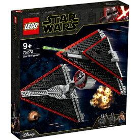 レゴジャパン LEGO 75272 スター・ウォーズ シスのタイ・ファイター