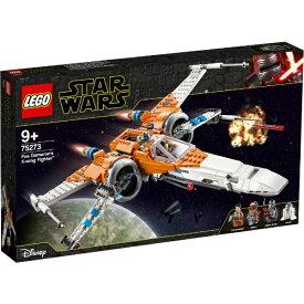 レゴジャパン LEGO 75273 スター・ウォーズ ポー・ダメロンのXウイング・ファイター