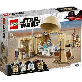 レゴジャパン LEGO 75270 スター・ウォーズ オビ=ワンの隠れ家