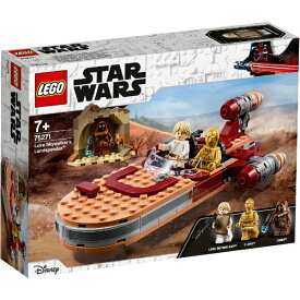 レゴジャパン LEGO 75271 スター・ウォーズ ルーク・スカイウォーカーのランドスピーダー