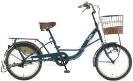 アサヒサイクル Asahi Cycle 20型 自転車 コアラ203(Pターコイズブルー/内装3段変速) LCX203【2020年モデル】【組立商品につき返品不可】 【代金引換配送不可】