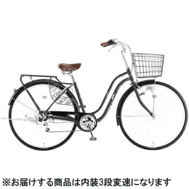アサヒサイクル Asahi Cycle 27型 自転車 プロテクティアスウェル27Q(ツヤケシブラック/内装3段変速) TUU7Q【2020年モデル】【組立商品につき返品不可】 【代金引換配送不可】