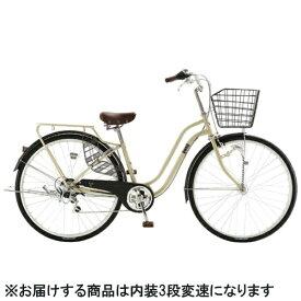 アサヒサイクル Asahi Cycle 27型 自転車 プロテクティアスウェル27Q(ライトベージュ/内装3段変速) TUU7Q【2020年モデル】【組立商品につき返品不可】 【代金引換配送不可】