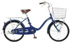 アサヒサイクル Asahi Cycle 20型 自転車 ラピス20G(ブルー/シングルシフト) FSJ20G【2020年モデル】【組立商品につき返品不可】 【代金引換配送不可】