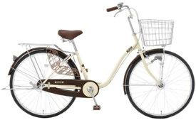アサヒサイクル Asahi Cycle 24型 自転車 ラピス24G(アイボリー×ブラウン2/シングルシフト) FSJ4G【2020年モデル】【組立商品につき返品不可】 【代金引換配送不可】