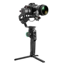 MOZA モザ AirCross2 Professional Kit ハンドヘルドジンバル3軸スタビライザー フルサイズ一眼レフカメラ対応 ACGN03[MOZAAirCross2ProKit]