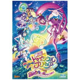 【2020年02月19日発売】 ポニーキャニオン 映画スター☆トゥインクルプリキュア 星のうたに想いをこめて 特装版【ブルーレイ】