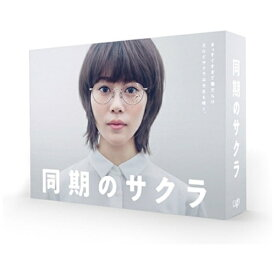 【2020年04月22日発売】 バップ VAP 同期のサクラ Blu-ray BOX【ブルーレイ】