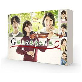 【2020年03月27日発売】 TCエンタテインメント TC Entertainment G線上のあなたと私 Blu-ray BOX【ブルーレイ】