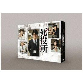 TCエンタテインメント TC Entertainment 死役所 Blu-ray BOX【ブルーレイ】