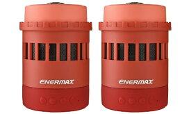 ENERMAX エナーマックス EAS05-RW ブルートゥーススピーカー Pharosliteシリーズ レッド [Bluetooth対応][EAS05RW]