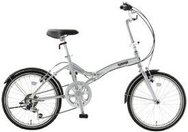 アサヒサイクル Asahi Cycle 20型 折りたたみ自転車 グラマラス206(MHシルバー/外装6段変速) OAM206【2020年モデル】【組立商品につき返品不可】 【代金引換配送不可】