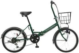 アサヒサイクル Asahi Cycle 折りたたみ自転車 ジオクロス ディープグリーン OVK206 [20インチ /外装6段 /20インチ]【組立商品につき返品不可】 【代金引換配送不可】