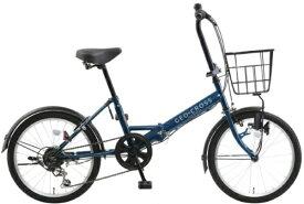 アサヒサイクル Asahi Cycle 折りたたみ自転車 ジオクロス Gブルー OVK206 [20インチ /外装6段 /20インチ]【組立商品につき返品不可】 【代金引換配送不可】
