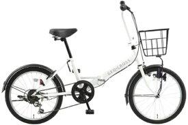 アサヒサイクル Asahi Cycle 20型 折りたたみ自転車 ジオクロス206K(ホワイト/外装6段変速) OVK206【2020年モデル】【組立商品につき返品不可】 【代金引換配送不可】