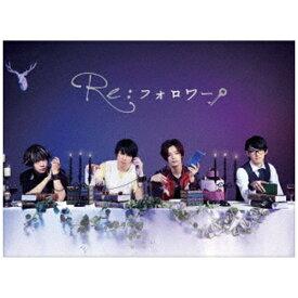 【2020年04月15日発売】 ポニーキャニオン ドラマ『Re:フォロワー』【ブルーレイ】