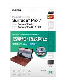 エレコム ELECOM Surface Pro 7用 高精細・指紋防止フィルム 反射防止 BK-MSP7FLFAHD