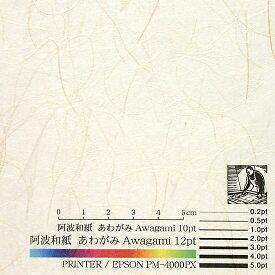 アワガミファクトリー Awagami Factory No.91 〔各種プリンタ〕コピーができる和紙 小倉 0.15mm [A4 /10枚] ホワイト[NO91]