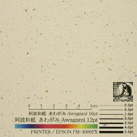 アワガミファクトリー Awagami Factory No.99 〔各種プリンタ〕コピーができる和紙 ミルキーウェイ 0.17mm [A4 /20枚] クリーム[NO99]
