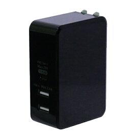 ミヨシ MIYOSHI AC - USB充電器 ノートPC・タブレット対応 61W [3ポート:USB-Cx1+USB-Ax2 /USB PD対応] ブラック IPA-C05/BK[IPAC05BK]