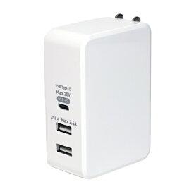 ミヨシ MIYOSHI AC - USB充電器 ノートPC・タブレット対応 61W [3ポート:USB-Cx1+USB-Ax2 /USB PD対応] ホワイト IPA-C05/WH[IPAC05WH]