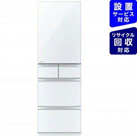 三菱 Mitsubishi Electric 《基本設置料金セット》MR-MB45F-W 冷蔵庫 置けるスマート大容量 MBシリーズ クリスタルピュアホワイト [5ドア /右開きタイプ /451L][冷蔵庫 大型]