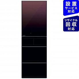 三菱 Mitsubishi Electric 《基本設置料金セット》MR-MB45FL-ZT 冷蔵庫 置けるスマート大容量 MBシリーズ グラデーションブラウン [5ドア /左開きタイプ /451L][冷蔵庫 大型]