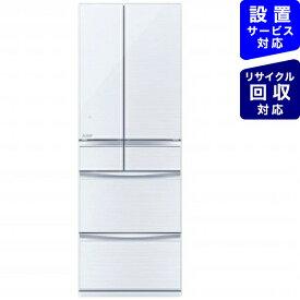 三菱 Mitsubishi Electric 《基本設置料金セット》MR-MX46F-W 冷蔵庫 置けるスマート大容量 MXシリーズ クリスタルホワイト [6ドア /観音開きタイプ /455L][冷蔵庫 大型]