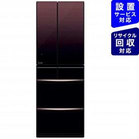 三菱 Mitsubishi Electric 《基本設置料金セット》MR-MX46F-ZT 冷蔵庫 置けるスマート大容量 MXシリーズ グラデーションブラウン [6ドア /観音開きタイプ /455L][冷蔵庫 大型]