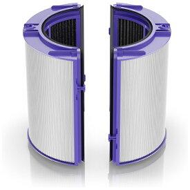 ダイソン Dyson 交換用 一体型グラスHEPA・活性炭フィルター[クウキセイジョウキコウカンヨウフィルタ]