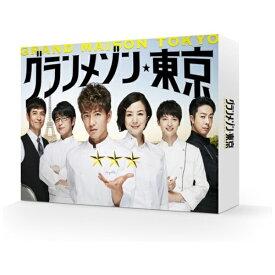 【2020年04月24日発売】 TCエンタテインメント TC Entertainment グランメゾン東京 Blu-ray BOX【ブルーレイ】