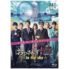 TCエンタテインメント TC Entertainment おっさんずラブ-in the sky- Blu-ray BOX【ブルーレイ】