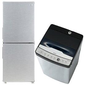 ビックカメラ限定セット 一人暮らし家電セット2点 [URBAN CAFE_A] (冷蔵庫:148L、洗濯機:低騒音)【newliferb】[冷蔵庫 洗濯機 新品 家電 セット]