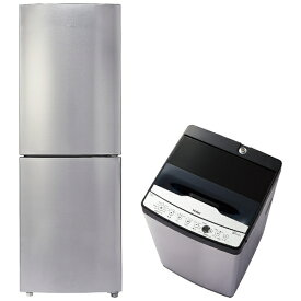 ビックカメラ限定セット 一人暮らし家電セット2点 [URBAN CAFE_C] (冷蔵庫:270L、洗濯機:低騒音)【newliferb】[冷蔵庫 洗濯機 新品 家電 セット]