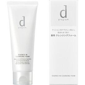 資生堂 shiseido dプログラム(ディープログラム)エッセンスイン クレンジングフォーム 120g (医薬部外品)〔洗顔料〕